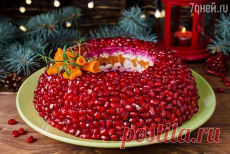 Салат «Гранатовый браслет»: рецепт традиционного блюда к новогоднему столу: пошаговый рецепт c фото