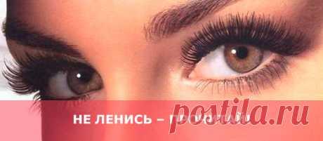 Не ленись – Прочитай! - Женские Секреты