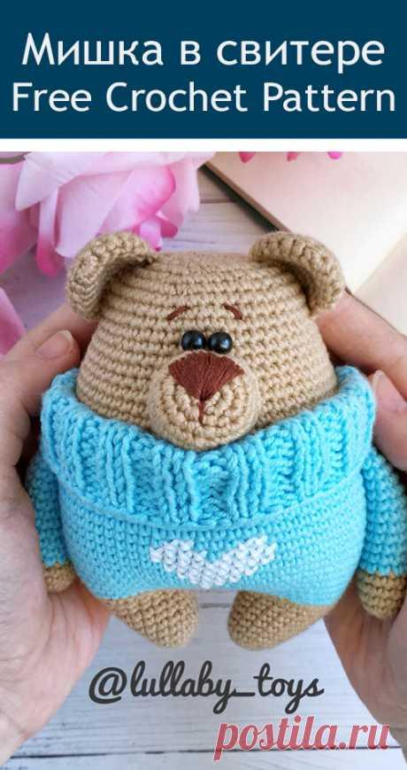 PDF Мишка в свитере крючком. FREE crochet pattern; Аmigurumi doll patterns. Амигуруми схемы и описания на русском. Вязаные игрушки и поделки своими руками #amimore - Медведь, зефирный медвежонок, плюшевый мишка, teddy bear, oso, suportar, ours, bär, ayı, niedźwiedź, medvěd, bära. Amigurumi doll pattern free; amigurumi patterns; amigurumi crochet; amigurumi crochet patterns; amigurumi patterns free; amigurumi today.