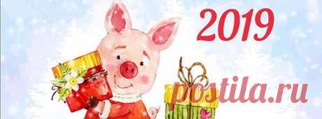 Милейшие свинки на календаре. Календарь 2019 с символом года - скачать бесплатно