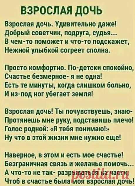 Валентина Родионова