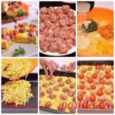 Картофельная запеканка с фрикадельками и помидорами рецепт Друзья! Сегодня хочу предложить вам замечательный рецепт второго блюда - Картофельная запеканка с фрикадельками. Помидоры черри я часто заменяю обычными ( кружочками ) или коктельными помидорами. Такое блюдо прекрасно подойдет для обеда и ужина, ваша семья будет в восторге. Попробуйте!