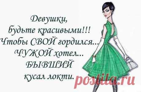 Совет дня!!!