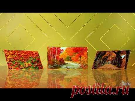 Мишель Легран -Осенняя Грусть -(Саксофон)- Монтаж Светлана Левина