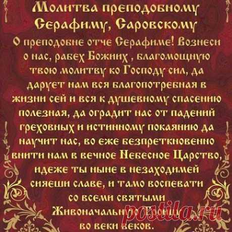 image (480×480)