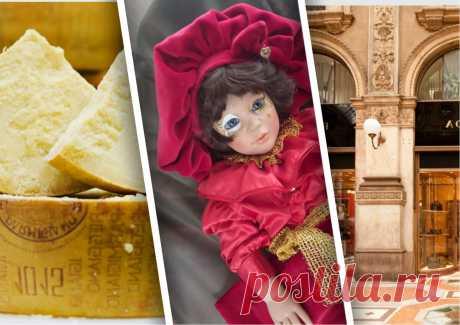 🎁 Поездка в Италию: что привезти на память | 🎁 СУПЕР ПОДАРОК 🎁 | Яндекс Дзен