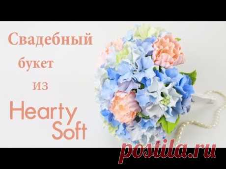 Wedding bouquet from polymeric Hearty Soft clay + the review of material.