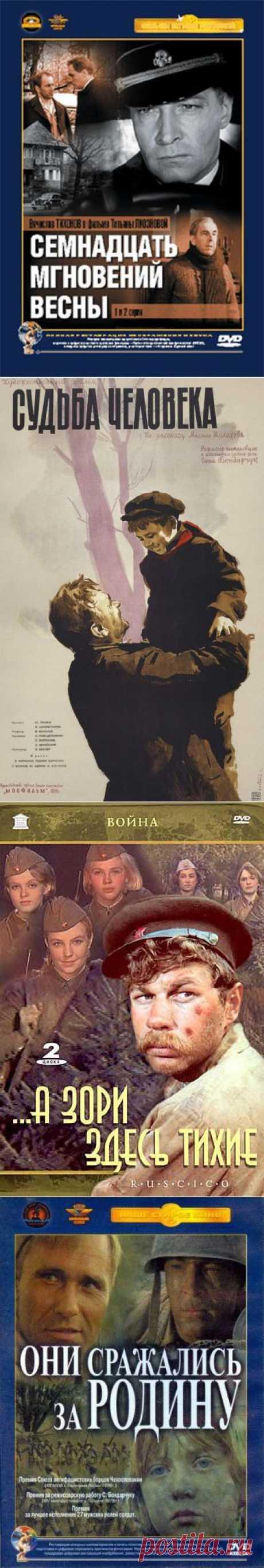 5 лучших советских фильмов о войне / Назад в СССР / Back in USSR