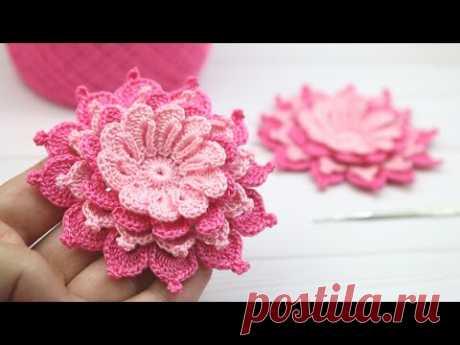 Объёмный ЦВЕТОК крючком ВЯЗАНИЕ мастер-класс Crochet 3D Flower Tutorial