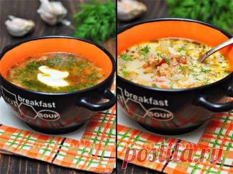 Как приготовить суп чехословацкий  - рецепт, ингридиенты и фотографии