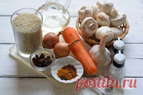 Постный вегетарианский плов с грибами шампиньонами – рецепт с фото
