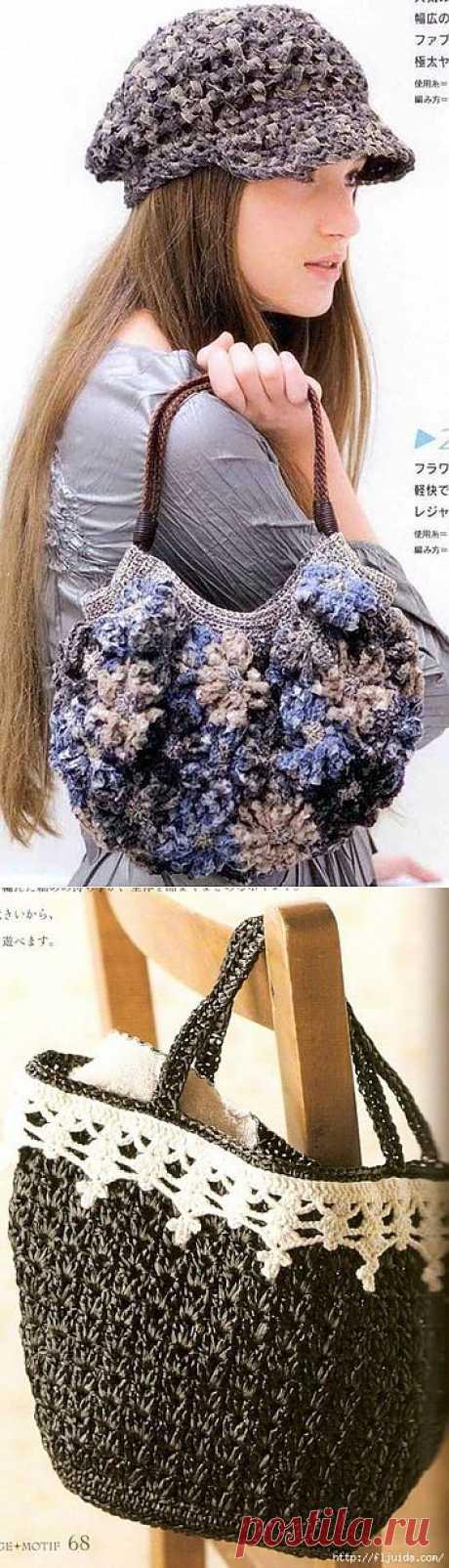 1 часть. Схемы для вязания сумок крючком. 7 моделей..