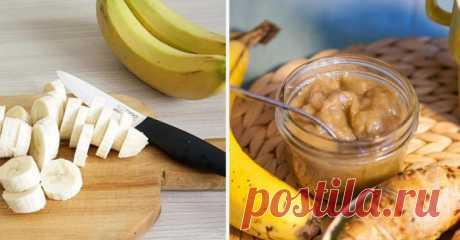 ГОТОВИМ БАНАНОВОЕ ВАРЕНЬЕ НА ЗИМУ        Банановое варенье — не самый обычный десерт, но тем не менее, кто попробовал его вкус хотя бы один раз, полюбит его навсегда. Бывало у вас такое, что вы купили недозревшие бананы. На вкус они н…