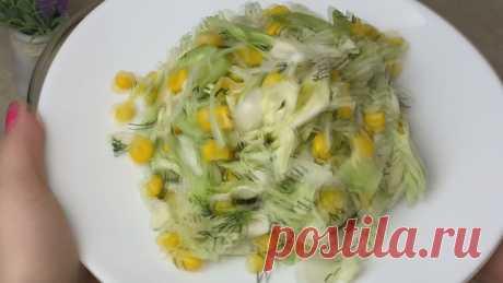 Салат из Капусты новый