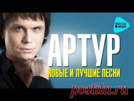 Artur - New and Best songs