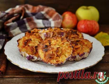 Яблочные кексы – кулинарный рецепт