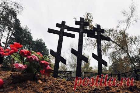 Можно ли в день рождения усопшего ходить на кладбище? | Заветный ключ | Яндекс Дзен