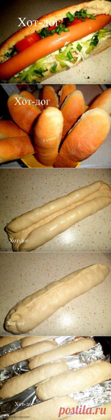 Булочки для хот догов - Готовим сами