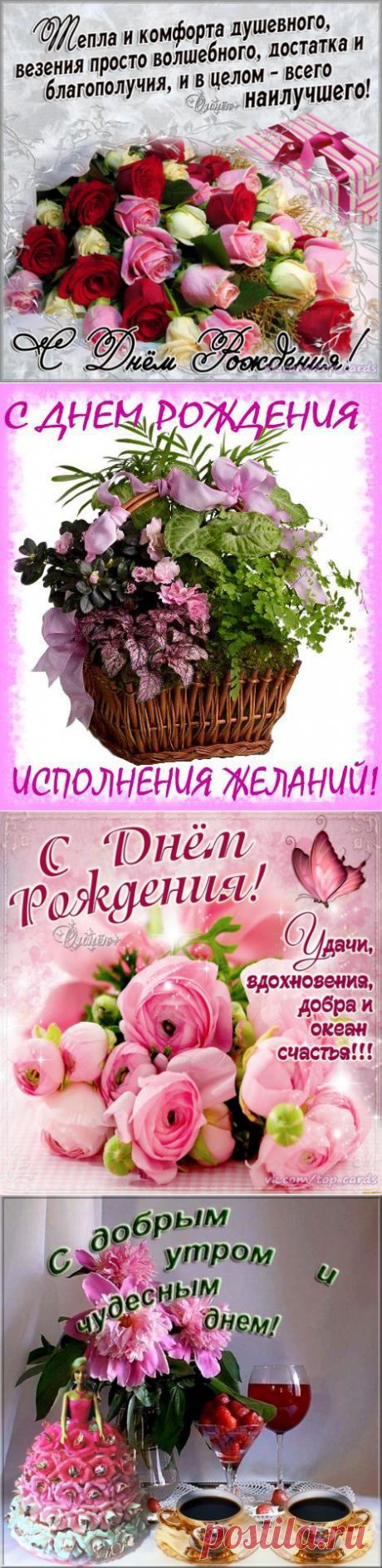 Галина Федорова