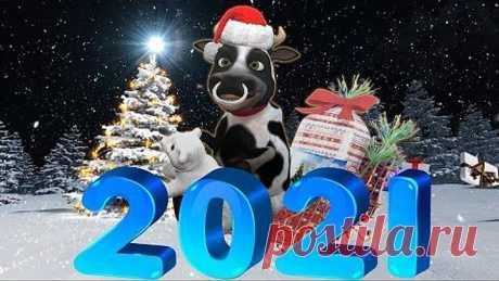 «А на пороге Новый год!» 🎄 Лучшая новогодняя песня!