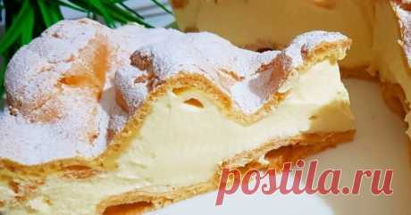 Волнистый пирог — Кулинарная книга - рецепты с фото