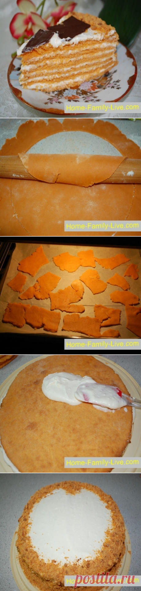 Торт Сахара/Сайт с пошаговыми рецептами с фото для тех кто любит готовить