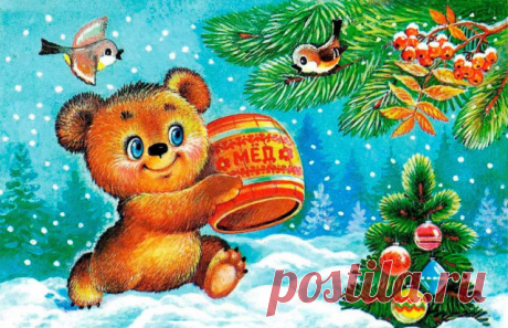 Стишки для Деда Мороза Готовимся к новогоднему утpeннику. Большая подборка коротких стихотвopeний для Деда Мороза.