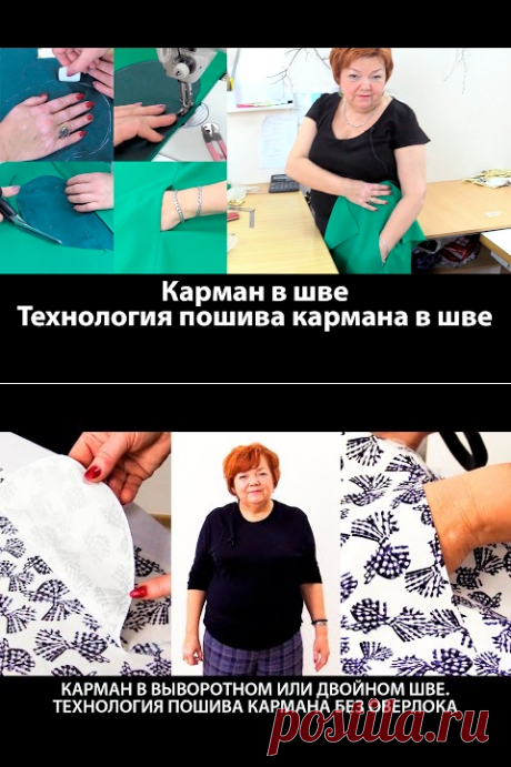 Как сделать петли в рамку Изготовление петли в рамку своими руками Пошаговый мастер класс по шитью - YouTube