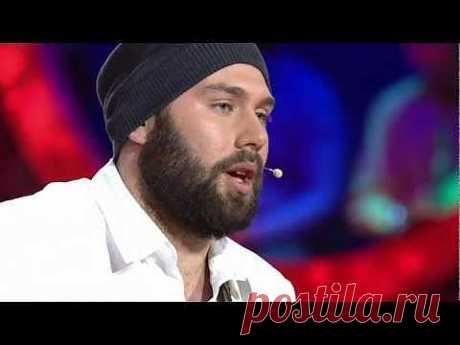 Семён Слепаков - Экстрасенс