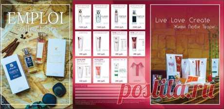 Продукция Armelle по самым доступным ценам!  тел: +79148146394  скайп: belyhelena2 Вам понадобится  номер спонсора 70011431