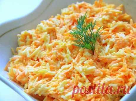 Салатик получается необыкновенно нежный и вкусный. Приготовить его сможет даже новичок на кухне. Это не заменимое блюдо, когда гости на пороге. Состав: Морковка (средняя) – 4 шт. Яйца (вареные) – 4 шт. Сыр (твердый) – 200 г. Майонез и сметана – по вкусу. Чеснок – 2 зубчика. Соль, перец – по вкусу. Приготовление: 1. Подготовить продукты: Морковку – очистить, пропустить на круп. терке. Яйца – отварить в крутую, охладить в холод. воде, пропустить на круп. терке. Сыр – пропуст...