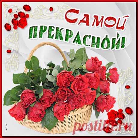 Розы от всего сердца
