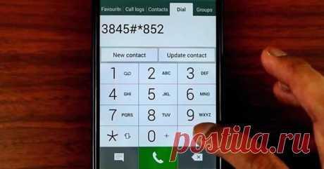 СЕКРЕТНЫЕ КОДЫ ИЛИ ЧТО МЫ НЕ ЗНАЕМ О НАШИХ ТЕЛЕФОНАХ  1) *#06#. Позволяет узнать уникальный номер IMEI любого смартфона, в том числе и iPhone. 2) *#21#. Позволяет получить информацию о включенной переадресации — звонков, сообщений и других данных. Очень удобно, если вы хотите проверить, не шпионит ли кто-нибудь за вами. 3) *#62#. С помощью этой команды вы сможете узнать, на какой номер производится переадресация входящих вызовов, если iPhone выключен или находится вне зоны...
