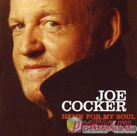 JOE COCKER. Аудиоальбом.