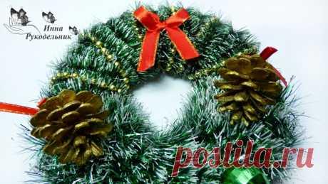 Рождественский венок и носочки для подарков, декора своими руками
