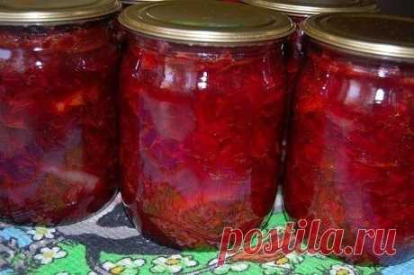 Борщевая заправка  Очень удобно зимой - баночку маленькую открыл - и борщик за полчаса готов! Можно вегетарианский, можно на бульоне, можно на тушенке - вообще минутное дело!  Ингредиенты:  свекла 3 кг  морковь 1 кг  лук репчатый 1 кг  перец сладкий 1 кг  помидоры 1 кг  1 стакан сахара  3 ст.л. соли  1 стакан растительного масла  125 мл (половина тонкого стакана) уксуса 9%   выход: около 12 банок по 0,5 л   Приготовление: Все овощи помыть, почистить, далее с...