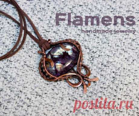 Pendent with the mysterious Labrador, copper a patina, varnishing. The suede lace - length is regulated. Work available. #_flamens_ #handmadejewelry of #jewelry #handemade of #copper #pendant of #gift #labradorite of #trade_handmade #star of #magic #etsyshop of #etsyjewelry #vintagestyle #instock