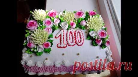 Верные способы дожить до 100 лет