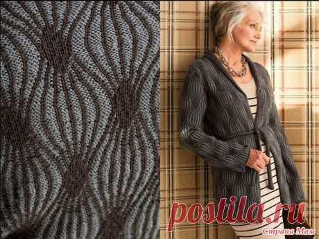 Кардиган из двухцветной резинки в технике бриошь - Вязание спицами - Страна Мам