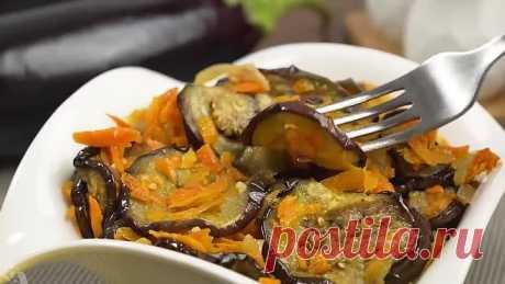 Очень вкусная и простая закуска из баклажанов
