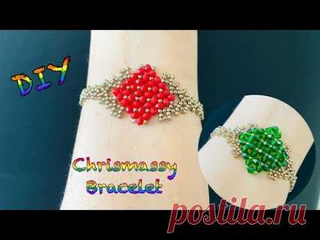 Christmassy Beaded Bracelet    Last Minute Christmas Gift Idea