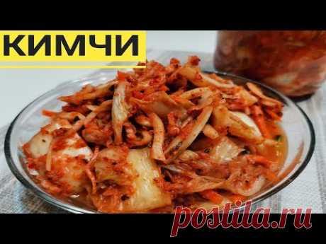 Mukbang/Кимчи.Вареники и рыба