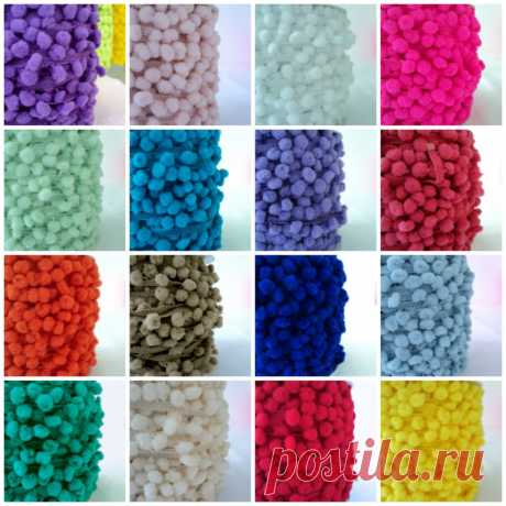 POM POM BOBBLE TRIM - MINI SIZE 6mm ALL COLOURS sold by the metre | eBay