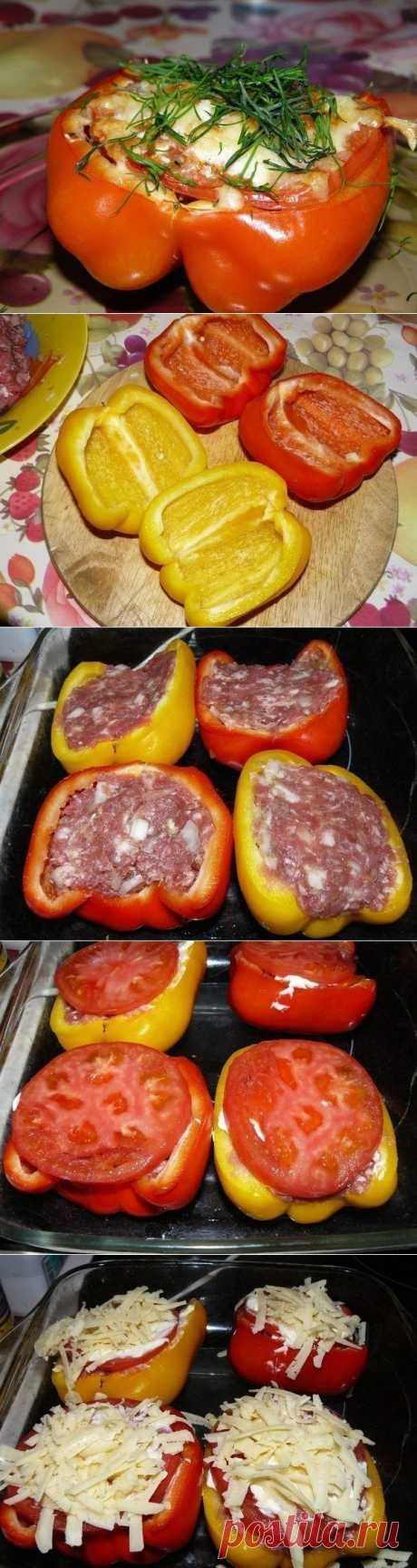 The pepper stuffed.