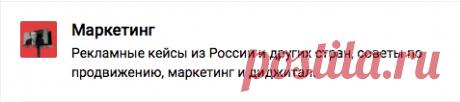 Что не так с иконками подсайтов на vc.ru