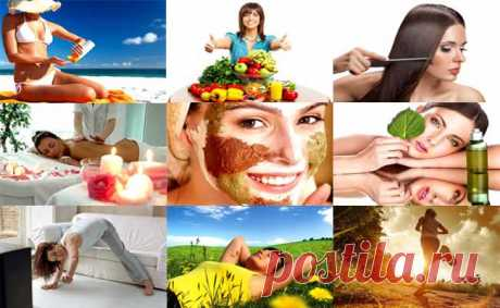 ВСЕ, ВСЕ, ВСЕ о красоте и здоровье!