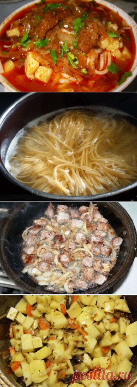 Лагман (узбекский густой суп) |