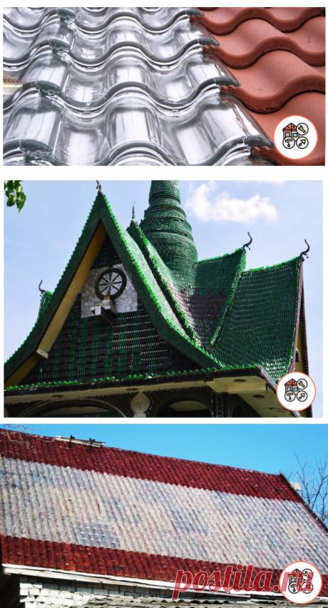 Я узнал, как из обычных пластиковых бутылок сделать практичную и красивую крышу. Рассказываю поэтапно | Ремонт в доме | Яндекс Дзен