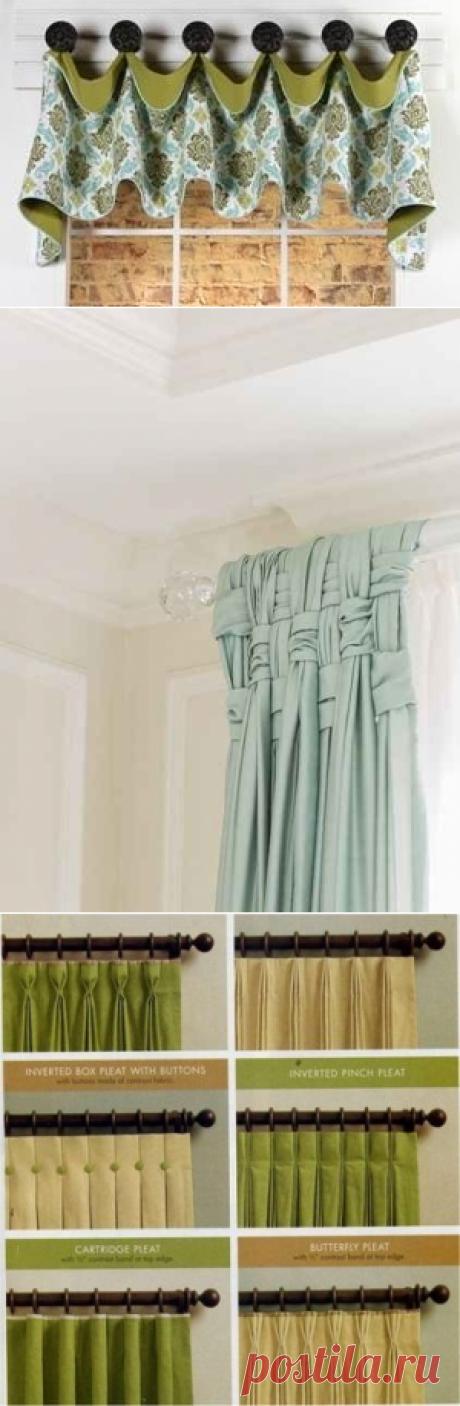 Как красиво прикрепить шторы к карнизам — Сделай сам, идеи для творчества - DIY Ideas