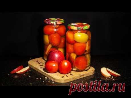 Помидоры маринованные с яблоками на зиму.